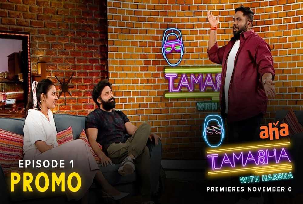 Watch Tamasha with Harsha series